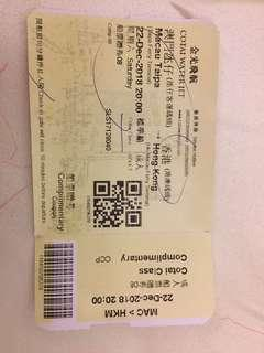 Cotai jet ferry ticket