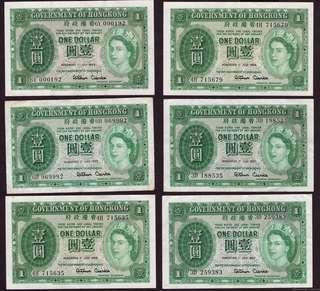 Hong Kong $1 X 6 ONE DOLLAR banknotes. selling Singapore & Malaysia