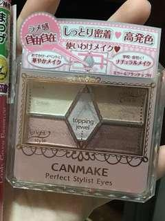 CANMAKE Eyeshadow  #UNDER90