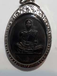 LP Koon BE 2547 Thai Amulet