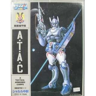 RARE Vintage Japan 1/12 ARII Southern Cross Alpha Tactical Armored Corps - Charles De Etouard Model Kit (No more Production)