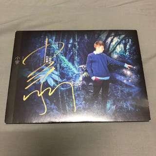 小宇 - 一個光年的距離 (單曲CD)