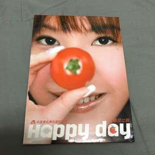 宇珩 - Happy Day (單曲CD)