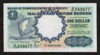 Rare Malaya 1959 1 dollar cross prefix W & S. selling Malaysia and Singapore notes