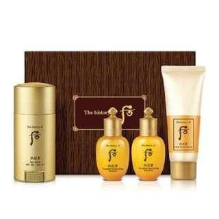 🚚 The History of Whoo - Gongjinhyang Jin Hae Yoon Sun Stick SPF50+ PA+++ Set