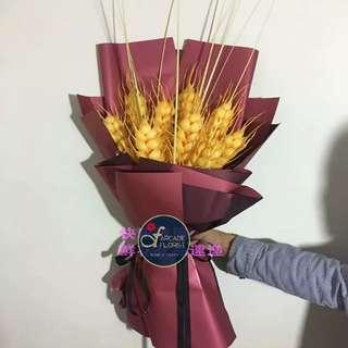 "9-Stalks Orange ""Ears Of Wheat""🌾 flower Bouquet 
