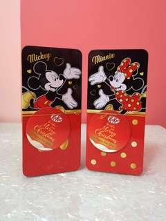 KIT KAT Disney Singapore Limited Edition