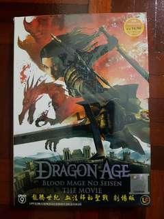 Dragon Age: Blood Mage No Seisen The Movie