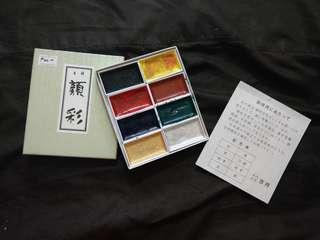 Kissho Gansai Tambi