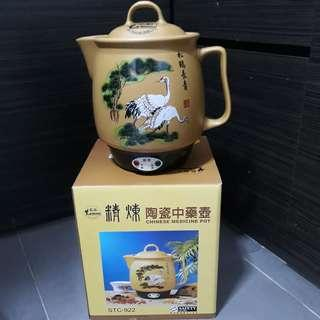 Electric Chinese pot