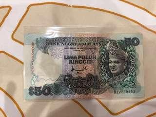 RM50 Malaysia Old Note
