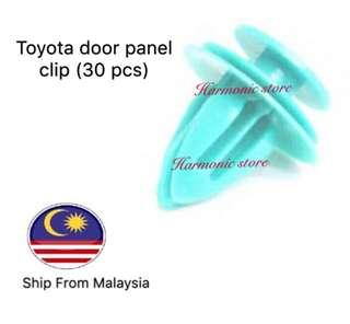 30 pcs Toyota door panel clip