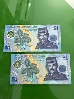 BRUNEI 1 Dollar 1996 2 PCS Banknote (EF-VF)