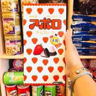 Meiji Big