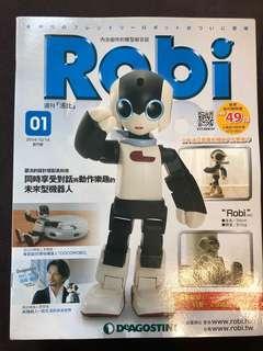 Robi 智能機械人