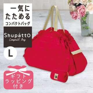 日本 Shupatto Compact Bag 購物袋
