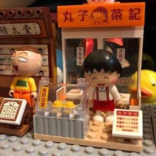 7-11小丸子lego 丸子茶記