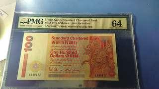 1993年..100元..L886677..PMG 64 CH0 UNC..渣打銀行