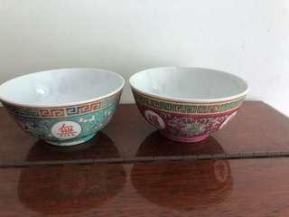 Vintage bowls 2