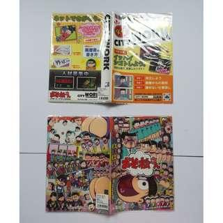 Osomatsu-san - Notebook with Notebook Cover