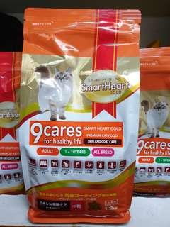 SmartHeart Gold Cat Food - Skin & Coat Care