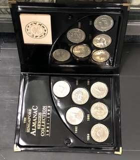 Singapore Lunar series: nickel coin $10 year-1981 to 1992 12-pcs with-Holder.