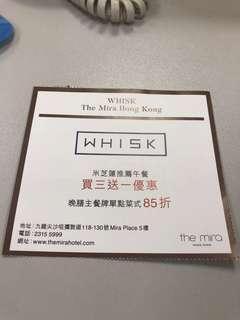 Whisk 優惠券