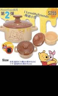 日本迪士尼茶杯套 Disney Mickey Winnie the Pooh Alice in wonderland