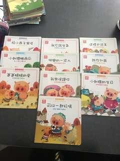 EQ小故事 幼兒圖書 故事書 品格培養 小樹苗