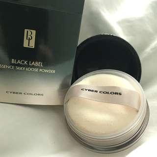 Cyber colours loose powder