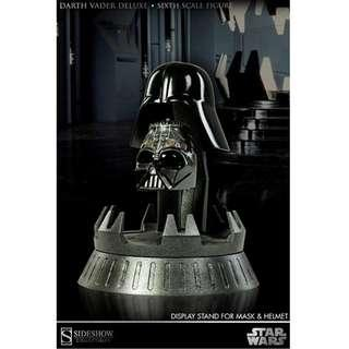 Darth Vader mask and helmet set from Sideshow Collectibles Deluxe Sixth Scale