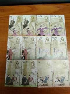 金庸小說人物郵票