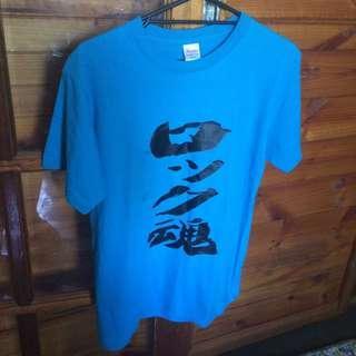 Aqua Tshirt - black Mandarin
