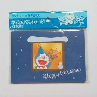 (Special) Doraemon × Suntory - Christmas Pop-Up Card