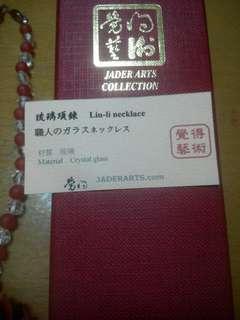 🚚 日本購買的精美的項鍊