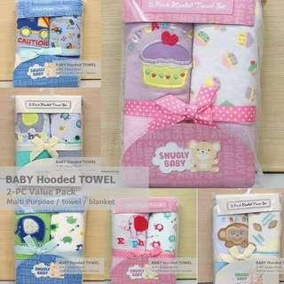 2pc value pack baby hooded towel