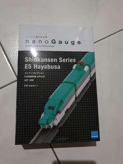 nGT_008 Nano Gauge E5 Shinkansen Hayabusa