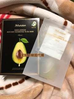 ⭐️現貨🇰🇷韓國JM Solution水光酪梨精油安瓶面膜3片