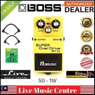 Boss SD-1 Super Overdrive Guitar Effect Pedal with Patch Cable (SD1)