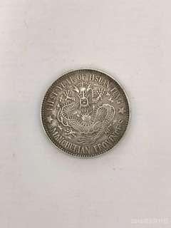 宣統銀幣東三省一錢四分四釐