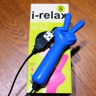 Eye Massager USB-powered