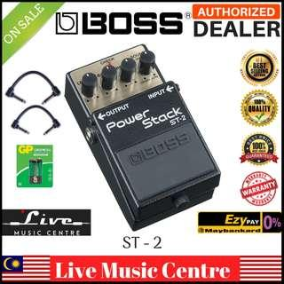 Boss ST-2 Power Stack Guitar Effect Pedal With Patch Cable v(ST2)