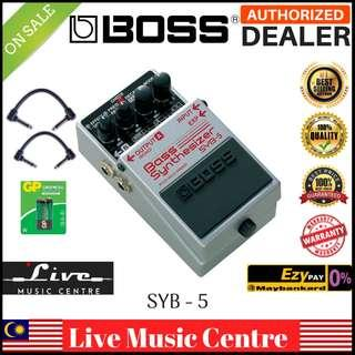 Boss SYB-5 Bass Synthesizer Guitar Effect Pedal With Patch Cable (SYB5)