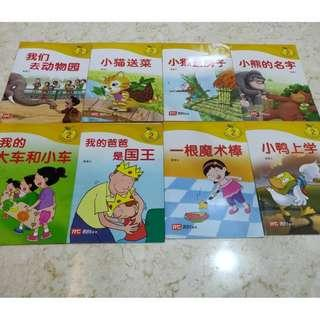 (Pre-loved) Chinese readers (Level 2 Graded Readers for students) 8 books