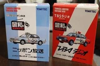 TOMICA LIMITED VINTAGE NEO TOMYTEC 日產, 五十鈴 日本無線電廣播車