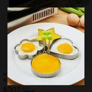 🍳100%全新不銹鋼煎蛋器(5款可選)