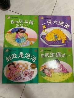 Children Chinese Story Books Pelangi