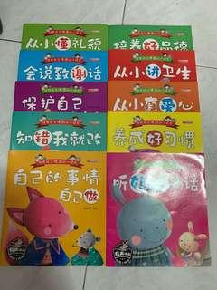 Children Chinese Readers moral education