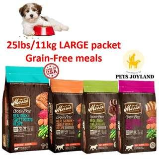 Merrick Grain-Free LARGE 25lbs Dog Kibbles 11kg