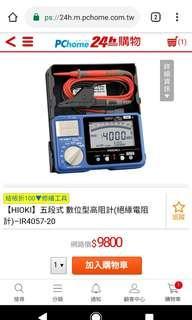 【HIOKI】五段式 數位型高阻計(絕緣電阻計)–IR4057-20